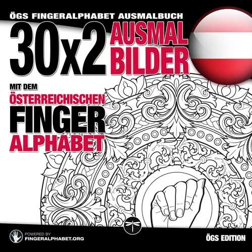 ÖGS Fingeralphabet Ausmalbuch