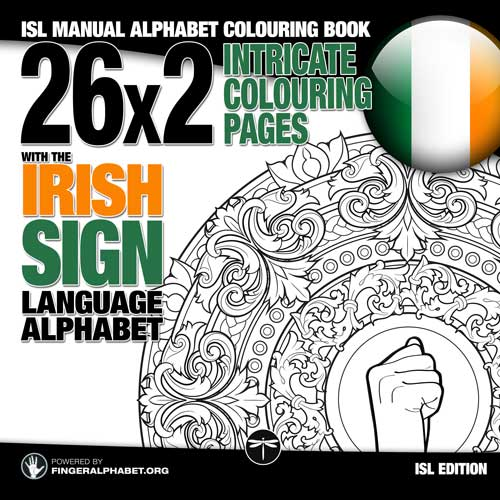 ISL MANUAL ALPHABET COLORING BOOK